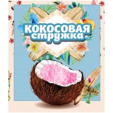 Кокосовая стружка розовая 30г